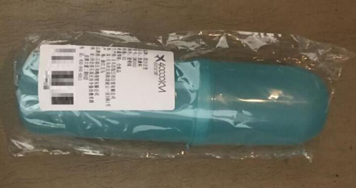 四万公里 漱口杯子男女款旅行 环保塑料出差便携 情侣洗漱收纳牙刷洗漱杯 SW2003 透明绿(2件起售) 晒单图
