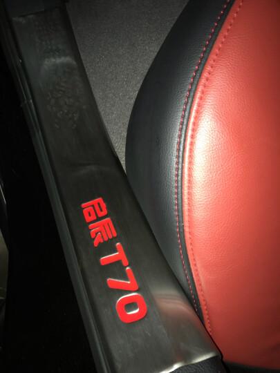 左鸿 日产启辰T70门槛条 改装专用迎宾踏板 不锈钢亮条 防擦条 后护板 配件 汽车用品 外置精品款 启辰T70 晒单图