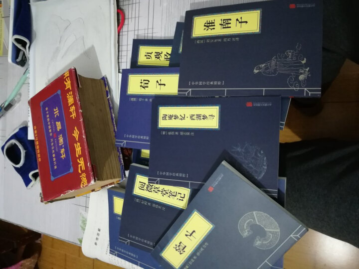 中华国学经典精粹:庄子 (中华国学经典精粹·诸子经典本)全一册  晒单图