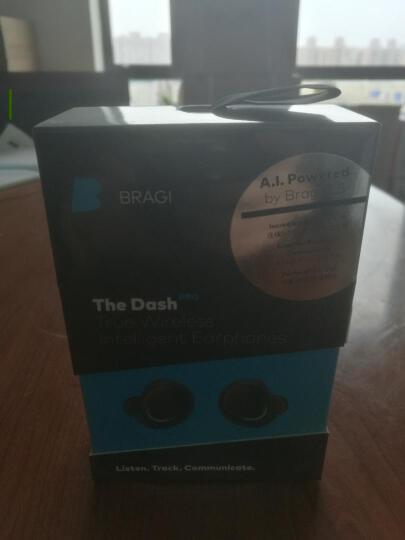 Bragi The Dash 智能无线耳机蓝牙运动耳机 游泳防水 Bragi The Dash白色 晒单图