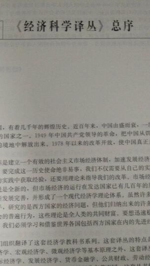 """微观经济分析(第三版)(经济科学译丛;""""十一五""""国家重点图书出版规划项目) 晒单图"""