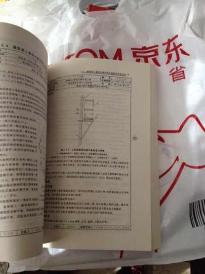 建筑工程技术交底(实例)范本:混凝土结构工程 晒单图