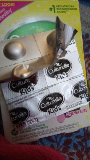 Culturelle 美国原装康萃乐 for kidsLGG益生菌粉调理肠胃 婴幼儿食用  水果味咀嚼片(1盒) 晒单图