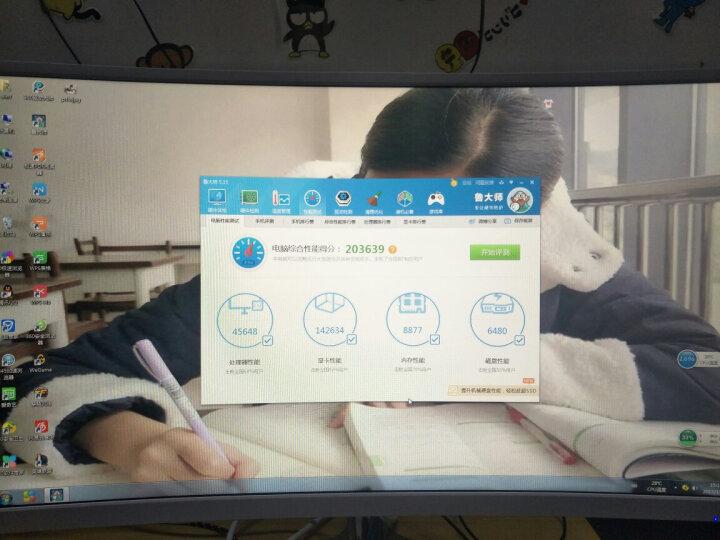 硕扬 i5 7500/8G内存/240G SSD办公游戏台式电脑主机/DIY组装机 晒单图