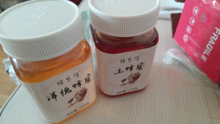 蜂之侣 土蜂蜜430g瓶装纯蜂蜜天然野生无添加中华蜂蜜 晒单图