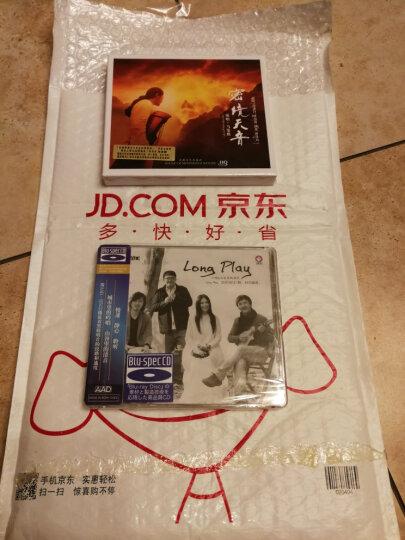 弹词流派唱腔大典(CD) 晒单图