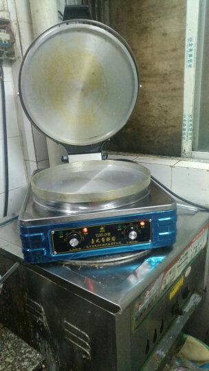 电饼铛商用烙饼机千层饼机烤饼机 晒单图