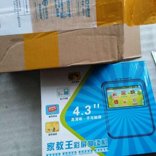 自由声(ZUSEN) 自由声ZS-628复读机磁带录音机中英文教材同步显示U盘CD转录英语学习机 8G版 晒单图