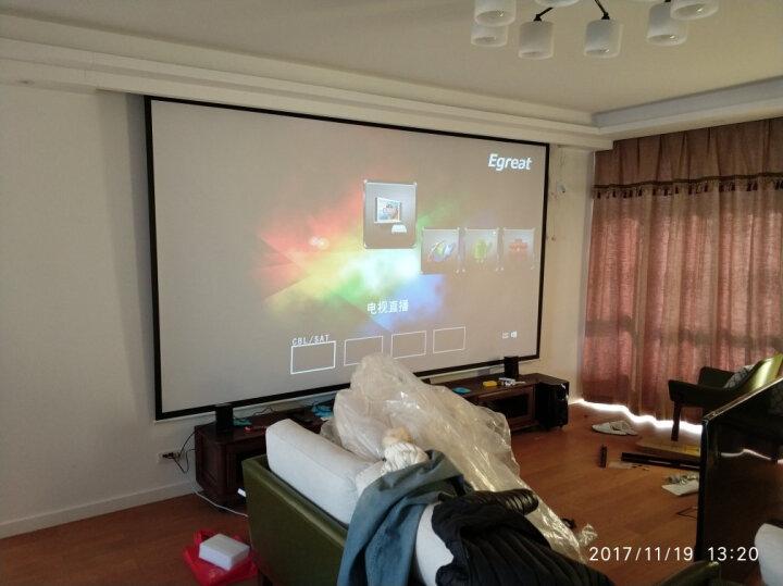 红叶(Redleaf)150英寸16:9遥控白玻纤幕 高清遥控电动幕 高清玻纤材质 无线遥控 家用 商用 晒单图