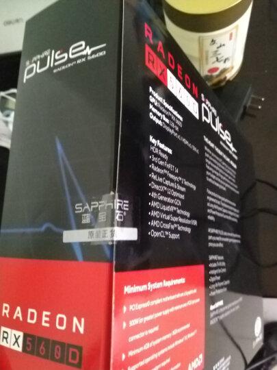 蓝宝石(Sapphire) RX560 4G 独立游戏显卡办公吃鸡电脑显卡 RX560D 4G 白金版 75W 晒单图