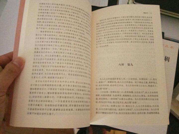 萧红精选集 晒单图