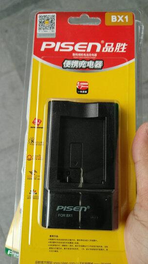 品胜(PISEN)BX1 数码摄像机/数码相机充电器 适用于索尼DSC-RX100/RX1R/PJ410/CX405/PJ240E/MV1 晒单图