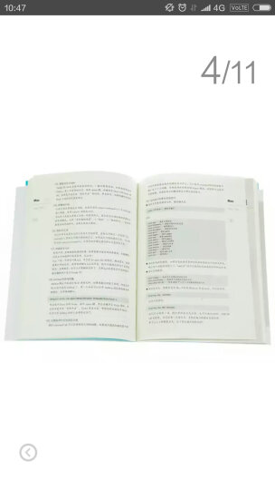 MacTalk 人生元编程 晒单图