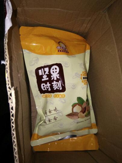 都市余味 零食夏威夷果奶油味500g包 一斤装 澳洲坚果干果食品特产送开口器坚果炒货 晒单图