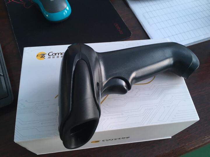 科密EW-9200 二维码无线扫描枪 无线扫码枪无线二维码扫描枪 收银微信支付 晒单图