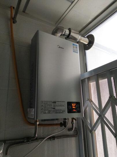 美的(Midea) 强排式燃气热水器天然气恒温 10升 JSQ20-10HWA(T) 晒单图