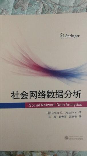 社会网络数据分析 晒单图