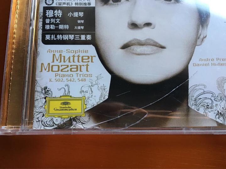 RCA BEST100-92布里姆与威廉姆斯 吉他二重奏(CD) 晒单图