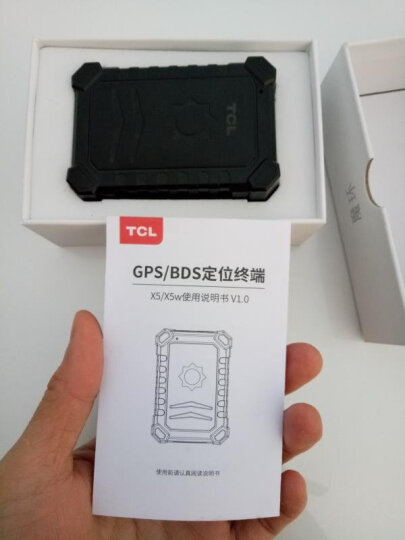 TCL 定位器汽车gps定位器跟踪器免安装x5 微型摩托车电动车防盗器 北斗卫星定位器 3年待机+强磁吸附+(免配卡) 晒单图