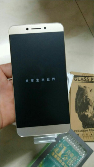 【新年货】乐视(LeEco)S3爵迹版 4GB+32GB 原力金 移动联通电信4G手机 双卡双待 晒单图