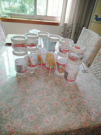 乐扣乐扣(LOCK&LOCK)调料罐五谷杂粮瓶  新概念储物罐 冰箱收纳保鲜 零食密封罐多件 塑料 四件套 晒单图
