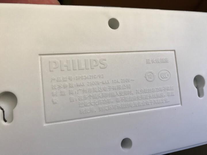 飞利浦(PHILIPS)SPS3421C/93 插排/插线板/接线板/拖线板/插板 4位分控全长1.8米 儿童保护门排插/插座 晒单图