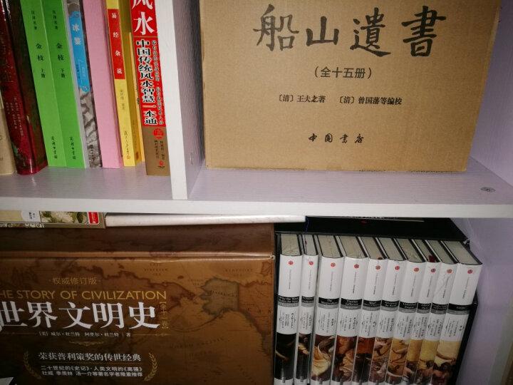 中国饮食文化专题史丛书:中国饮食娱乐史 晒单图