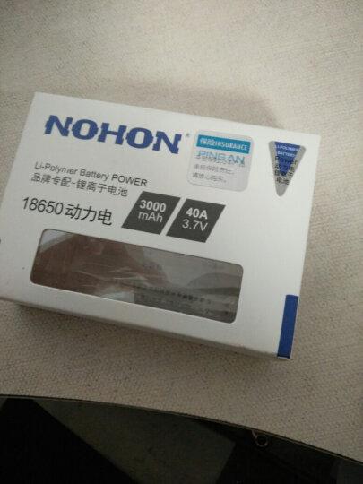 诺希 NOHON 18650动力40A锂电池电子烟专用电池 3000mAh 大容量 晒单图
