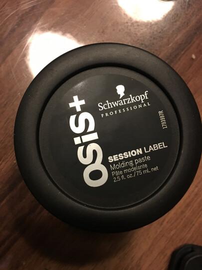 施华蔻(Schwarzkopf) 型格印记发蜡  男士哑光发胶发泥定型塑形发膏 晒单图
