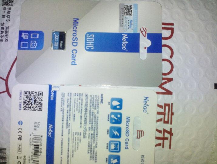 朗科(Netac)16GB 内存卡 高速行车记录仪监控摄像手机存储卡 Class10 UHS-I TF(MicroSD)卡 中国红 晒单图