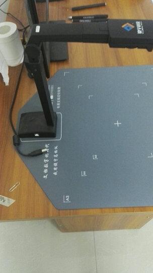 捷宇智汇星 高拍仪Z10AF 1000万像素A4幅面 自动对焦高清高速扫描仪 Z10AF 晒单图