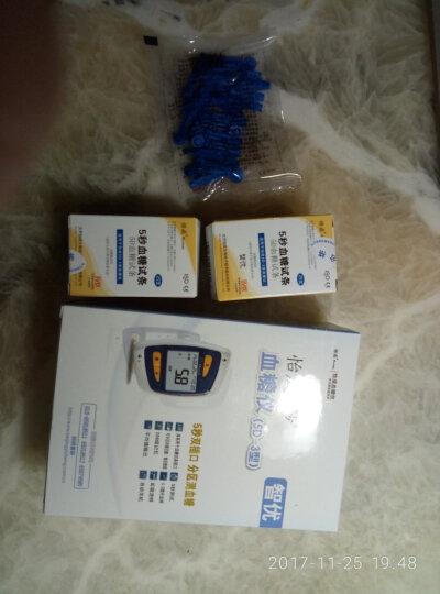 怡成 血糖仪血糖试纸5秒血糖测量仪器双插口空腹餐后分开测量5D-3 智优型套装(1台仪器+50条试纸+50采血针) 晒单图