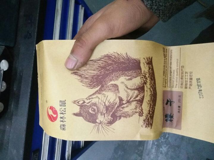 森林松鼠 【榛子205g×2袋】东北特产 开口榛子  坚果炒货 休闲小吃零食炒货 晒单图