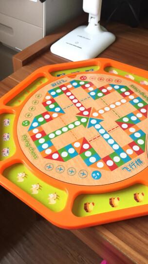 【苗娃儿】木丸子 飞行棋儿童跳棋益智亲子玩具男孩女孩双面木质五子棋类3-12岁礼物 星星迷宫+飞行棋(3岁以上) 晒单图