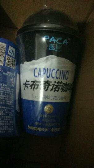 【金懋祥】蓝岸(PACA)咖啡卡布奇诺花式即溶咖啡25克/杯 饮料冲调 冲调咖啡 晒单图