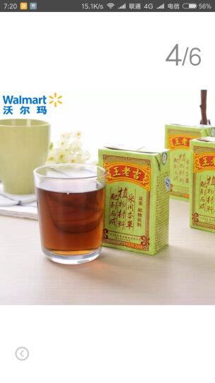 【沃尔玛】王老吉 凉茶 250ml*6 晒单图