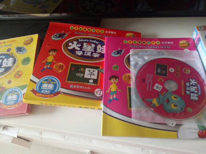 正版 幼儿童英语学习早教光盘 英语口语情景对话 冯德全 4VCD碟片 晒单图