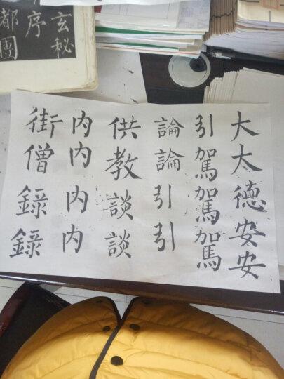 """名碑名帖书法基础教程·隶书技法入门:汉隶""""曹全碑"""" 晒单图"""