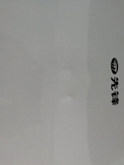 先锋(Singfun)速热取暖器家用欧式快热炉办公室卧室电暖器婴儿宝宝烘衣暖风机浴室防水电暖气热风机 白色居浴两用型取暖器 晒单图