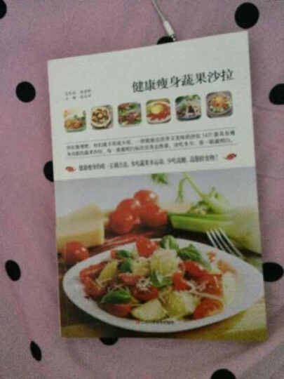 健康瘦身蔬果沙拉 晒单图