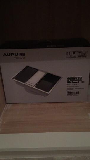 奥普(AUPU) 浴霸风暖浴霸集成吊顶1020/新款5820四合一多功能浴室暖风机led照明 QDP1020C白色 节能灯照明 晒单图