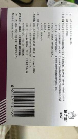 白云山 头孢克肟颗粒  50mg*8袋/盒 晒单图