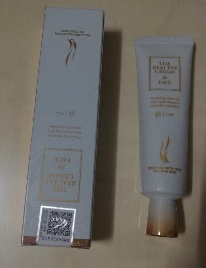 韩国进口 AHC 第五代全脸修复眼霜 60ml/支 滋润保湿 淡化细纹 眼周滋润 晒单图