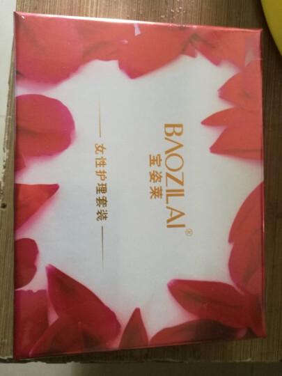 宝姿莱(BAOZILAI) 女性护理套装私密护理粉嫩霜洗液凝胶女士紧致缩去除异味私处护理精华 晒单图