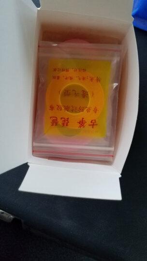 打工皇帝 古筝胶布 彩色 透气型 琵琶胶带 棉布 5米 红色 晒单图