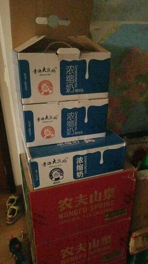 圣湖 大牧场浓缩奶250ml*12盒 儿童早餐奶青海牧场风味纯奶整箱 晒单图