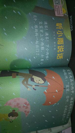 婴儿画报杂志铺订阅 2020年1月起订共36册婴幼儿早教绘本故事书非合订本0-4岁亲子共读 晒单图