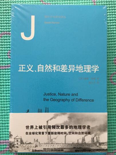 正义、自然和差异地理学 晒单图
