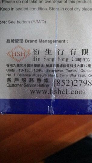 衍生 香港金装小儿铁锌钙颗粒冲剂10g*20包 钙铁锌冲剂3盒 晒单图
