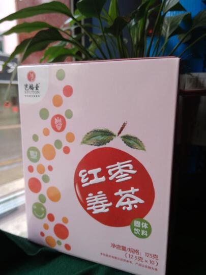 艺福堂袋泡茶 红枣姜茶 独立小包装 速溶老姜茶 125g/盒 晒单图